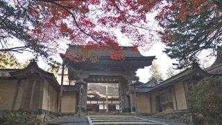 高野山 山門の紅葉パノラマビューと雨雲レーダー/和歌山県高野町