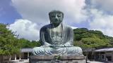 鎌倉の大仏が拝める高徳院のストリートビューと雨雲レーダー