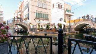 名古屋港イタリア村 ゴンドラが行き交う運河のパノラマビューと雨雲レーダー/愛知県名古屋市