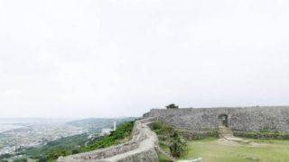 中城城跡(なかぐすくじょうし)のパノラマビューと雨雲レーダー/沖縄県中城村
