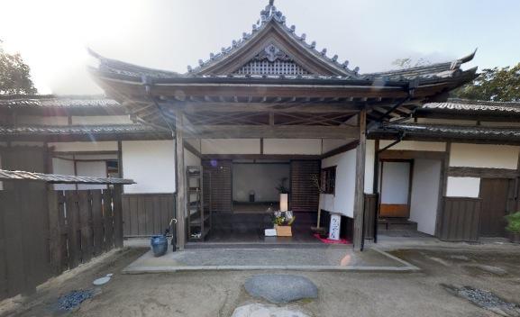 能見邸パノラマビューと雨雲レーダー/大分県杵築市