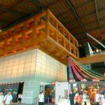 九州国立博物館のパノラマビュー