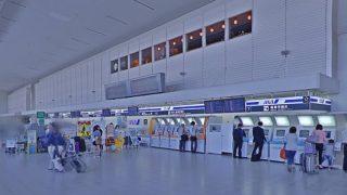 伊丹空港ストリートビュー(大阪国際空港)と雨雲レーダー/大阪府豊中市