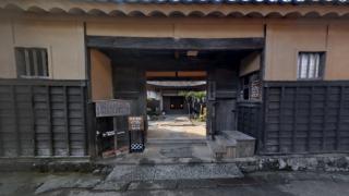 大原邸前パノラマビュー(パノラマカメラ)と雨雲レーダー/大分県杵築市