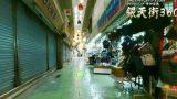 コザ銀天街のパノラマビューと雨雲レーダー/沖縄県沖縄市