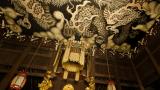 京都最古の禅寺 建仁寺 双龍図と風神雷神のパノラマビューと雨雲レーダー