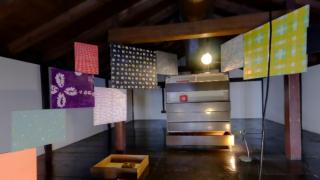 井上一夫商店内のパノラマビューと雨雲レーダー/福島県会津若松市