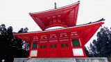 高野山・壇上伽藍の冬の大塔パノラマビューと雨雲レーダー/和歌山県高野町