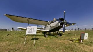 Airplane Memorial Parkのパノラマビュー/ハンガリー