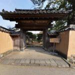 藩校の門パノラマビュー