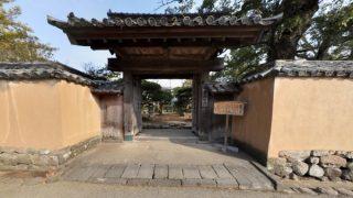 藩校の門パノラマビューと雨雲レーダー/大分県杵築市