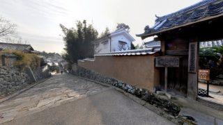 勘定場の坂上パノラマビューと雨雲レーダー/大分県杵築市