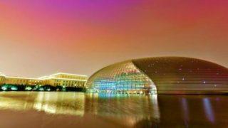 中国国家大劇院(ちゅうごくこっかだいげきいん)のパノラマビュー/中国