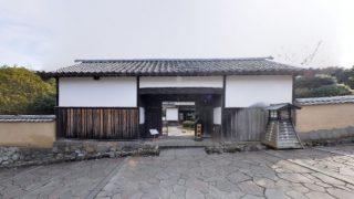 中根邸パノラマビューと雨雲レーダー/大分県杵築市