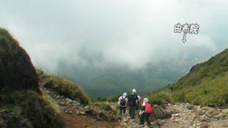 由布岳のマタエパノラマビューと雨雲レーダー/大分県由布市