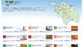 ホテル みゆきビーチのパノラマビューと雨雲レーダー/沖縄県恩納村