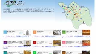 福岡県糟屋郡志免町のパノラマビューいろいろと雨雲レーダー