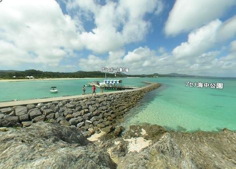 ブセナ海中公園パノラマビューと雨雲レーダー/沖縄県名護市