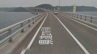 角島大橋のストリートビューと雨雲レーダー/山口県下関市