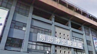 明治神宮野球場(神宮球場)のストリートビューと雨雲レーダー/東京都新宿区