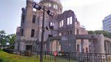 世界遺産 広島県広島市 原爆ドームのストリートビューと雨雲レーダー
