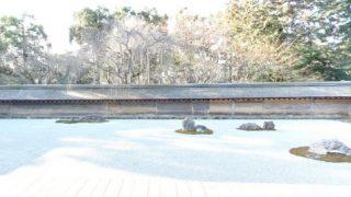 龍安寺の石庭ストリートビューと雨雲レーダー/京都市右京区