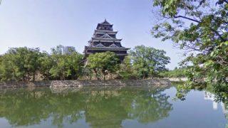 城好きにおすすめ!広島城が見れるストリートビューと雨雲レーダー
