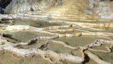 洞窟好きにおすすめ!山口県 秋芳洞が見れるストリートビューと雨雲レーダー