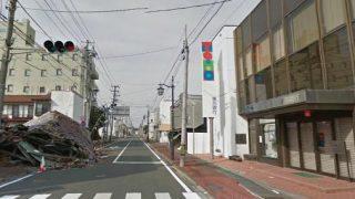 「ふるさと浪江の姿を見たい、知りたい」という声を受けて福島県浪江町のストリートビューが公開!と雨雲レーダー