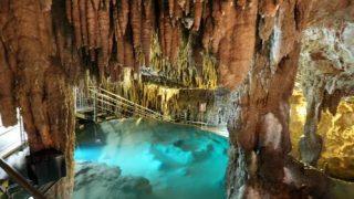 洞窟好きにおすすめ!沖縄 玉泉洞が見れるストリートビューと雨雲レーダー