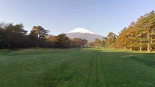 ゴルフ好きにおすすめ!富士山が見れる山梨県 富士ゴルフコースのストリートビュー!と雨雲レーダー