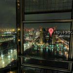 高い所が苦手な人は閲覧注意な東京都 パレットタウン大観覧車のストリートビュー