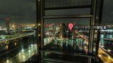 高い所が苦手な人は閲覧注意な東京都 パレットタウン大観覧車のストリートビューと雨雲レーダー
