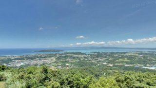 沖縄に行きたくなる!乙羽岳森林公園展望台のストリートビューと雨雲レーダー