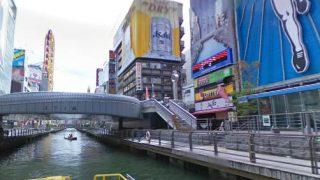 あの有名なグリコの看板も見れるストリートビューと雨雲レーダー/大阪府道頓堀