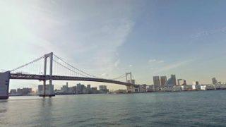 レインボーブリッジが見れる東京湾のストリートビューと雨雲レーダー