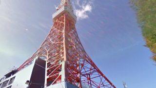 東京タワーを見上げることができるストリートビューと雨雲レーダー