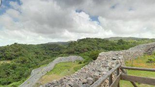 沖縄 今帰仁城跡のストリートビューと雨雲レーダー/沖縄県