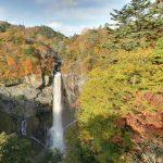 滝マニアにおすすめ!栃木県 華厳の滝のストリートビュー