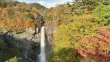 滝マニアにおすすめ!栃木県 華厳の滝のストリートビューと雨雲レーダー