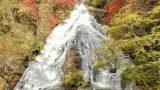 滝マニアにおすすめ!栃木県 湯滝のストリートビューと雨雲レーダー
