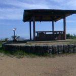 波介山展望公園のパノラマビュー