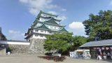 城好きにおすすめ!名古屋城が見れるストリートビューと雨雲レーダー/愛知県名古屋市