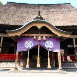 青井阿蘇神社のパノラマビュー