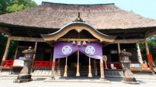 青井阿蘇神社のパノラマビューと雨雲レーダー/熊本県人吉市