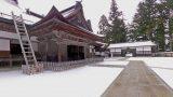 高野山・総本山金剛峯寺境内の雪景色パノラマビューと雨雲レーダー/和歌山県高野町