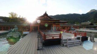 美しすぎる!日本三景 宮島 厳島神社のパノラマビューと雨雲レーダー
