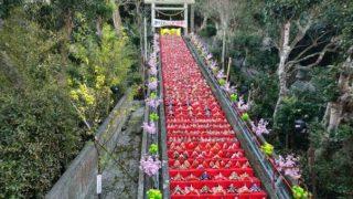 かつうらビッグひな祭りパノラマビューと雨雲レーダー/千葉県勝浦市