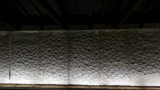 若菜家煉瓦蔵内のパノラマビューと雨雲レーダー/福島県喜多方市
