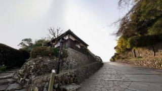 志保屋の坂(しほやのさか)パノラマビューと雨雲レーダー/大分県杵築市